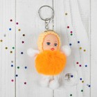 """Doll-keychain """"Love"""" hanging legs, MIX color"""
