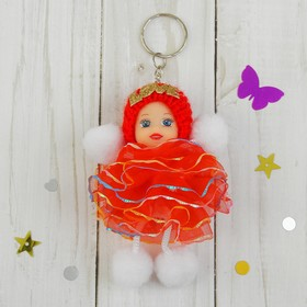 """Toy doll keychain """"Cutie with a bright frill"""" MIX color"""