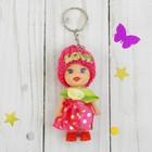 Doll keychain Girl dress polka dot MIX color