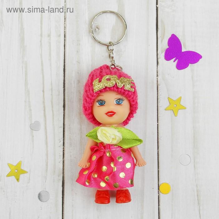 """Игрушка куколка-брелок """"Девочка"""" платье в сеточку, цвета МИКС"""