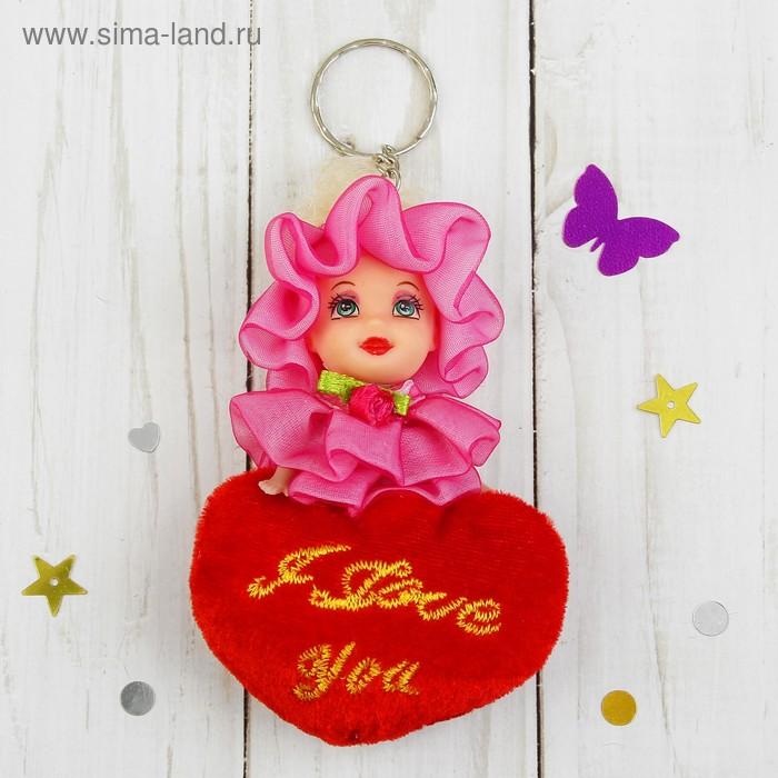 "Игрушка куколка-брелок ""Куколка на сердце"" с хвостиком, цвета МИКС"