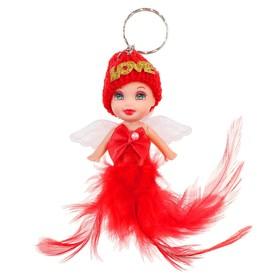 Кукла-брелок «Ангелочек», в шапочке, цвета МИКС в Донецке