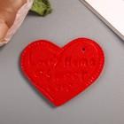 """Декор для творчества кожзам """"Сердце красное"""" набор 6 шт 3,7х3 см"""