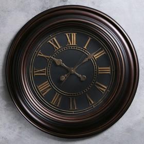"Часы настенные, серия: Классика, ""Сандал"", 50х50 см"