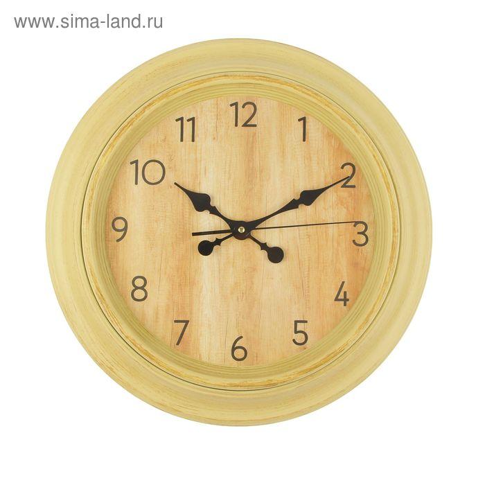 """Часы настенные, серия: Классика, """"Бажена"""", d=45 см"""