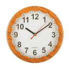 """Wall clock, series: Classic, """"Naomi"""", 21x21 cm"""