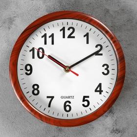 """Часы настенные, серия: Классика, """"Увертюра"""", под дерево, d=21 см"""
