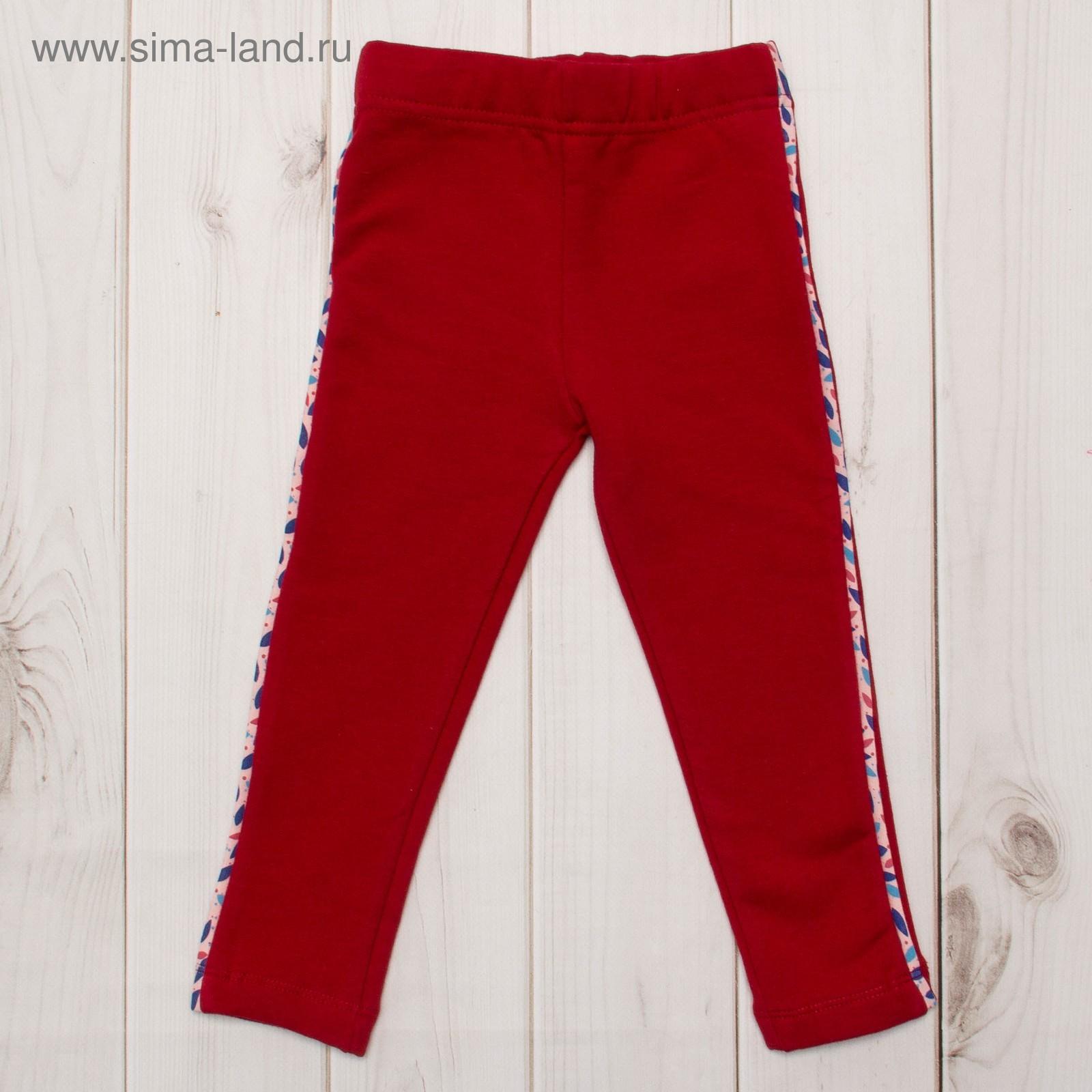 e715c0ee9068a Брюки (легинсы) для девочки, рост 104 см, цвет красный 10155 ...