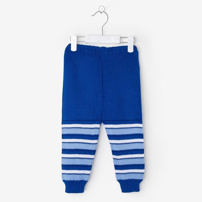 Брюки детские, рост 104 см, цвет синий 91123