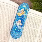 Закладка «Ангелочки», 4 х 13 см