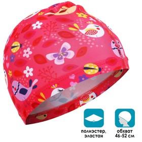 Шапочка для плавания «Птички» OL-011, детская, текстиль