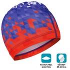 Шапочка для плавания, взрослая OL-019, триколор 2, текстиль