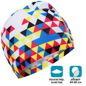 Шапочка для плавания, взрослая OL-024, текстиль, мозаика, цвет белый