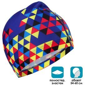 Шапочка для плавания, взрослая OL-024, текстиль, мозаика, цвет синий