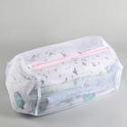 Мешок для стирки, мелкая сетка 50 гр. цветной замок 22х22x33 см