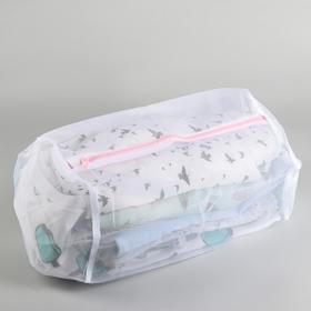 Мешок для стирки, 22×22×33 см, мелкая сетка, цвет белый