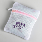 Мешок для стирки, крупная сетка, трехслойная 180 гр. 17х20x33 см цвет МИКС