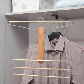Вешалка-плечики для одежды 4-х уровневая, размер 44-46, светлое дерево сорт В - фото 7303083