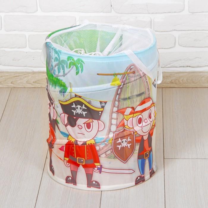 Корзина для игрушек «Пираты»