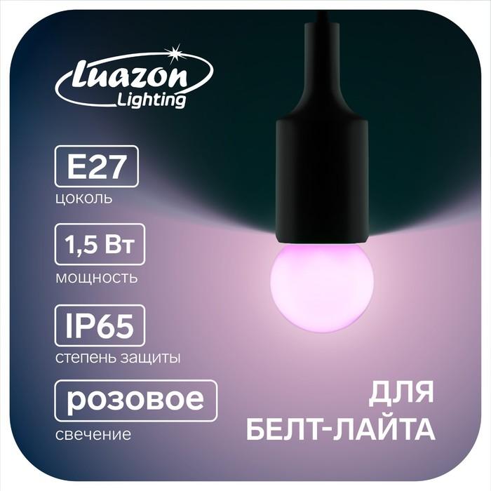 Лампа светодиодная декорат., G40, 6 led SMD, для белт-лайта, РОЗОВЫЙ, фасовка по 100 штук