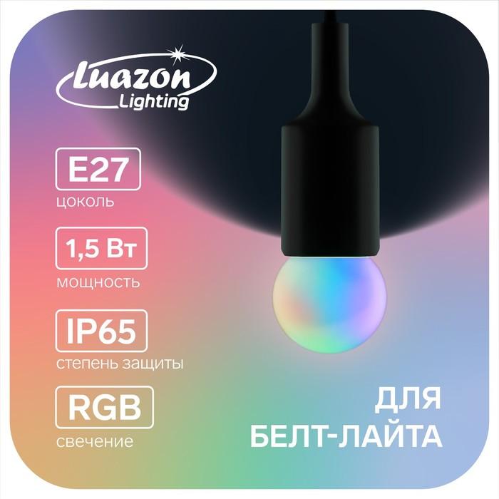 Лампа светодиодная декоративная, G40, 6 led SMD, для белт-лайта, RGB, фасовка 100 штук