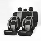 Авточехлы TORSO, поясничная опора, боковая поддержка, набор 10 предметов, серые
