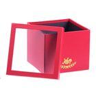 Коробка подарочная, красный, 18 х 18 х 15,5 см - фото 308271802