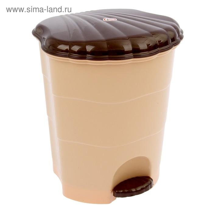 Ведро для мусора с педалью 11 л, цвет бежевый/коричневый