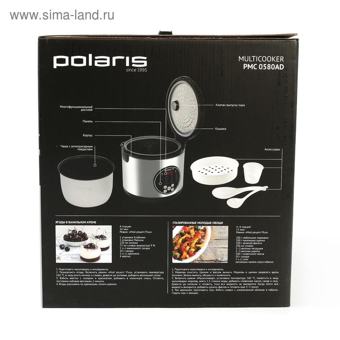 мультиварка Polaris Pmc 0580ad 850 вт 5 л 20 программ черный
