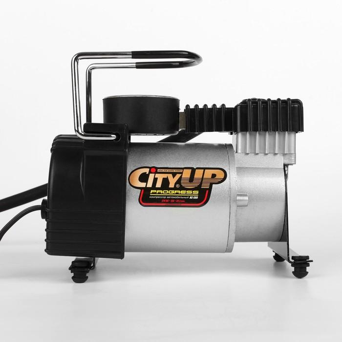 Компрессор CityUp PROGRESS, АС-580, 150 Вт, 10 атм, 35 л/мин