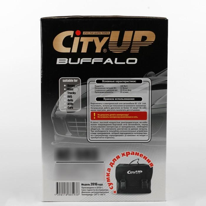 Компрессор CityUP BUFFALO, АС-593, 180 Вт, 10 атм, 35 л/мин