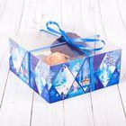Коробка для капкейка «Новогодняя сказка», 16 × 16 × 7,5 см