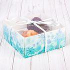 Коробка для капкейка «Зима», 16 × 16 × 7,5 см