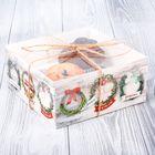 Коробка для капкейка с PVC крышкой «Нежности, счастья и тепла», 16 х 16 х 7,5 см