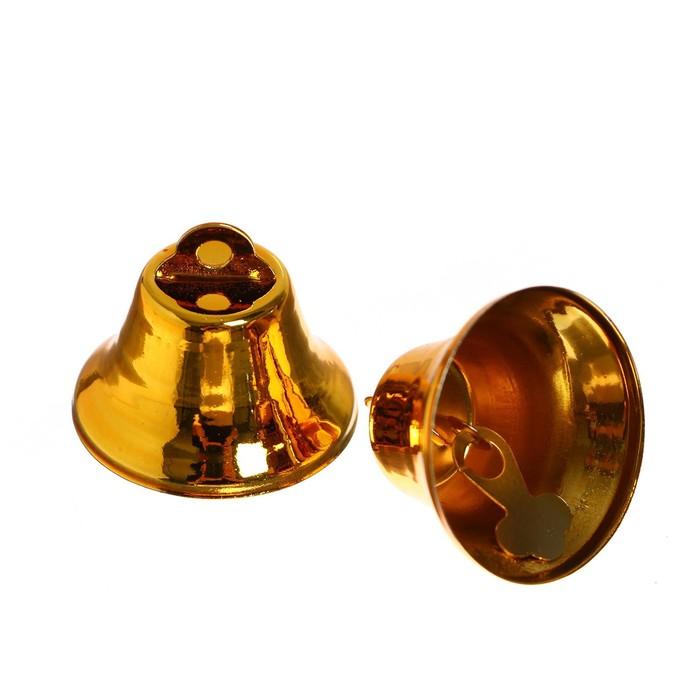 Колокольчик, набор 2 шт, размер 1 шт 3 см, цвет желтый