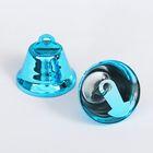Колокольчик, набор 2 шт., размер 1 шт. 3 см, цвет голубой