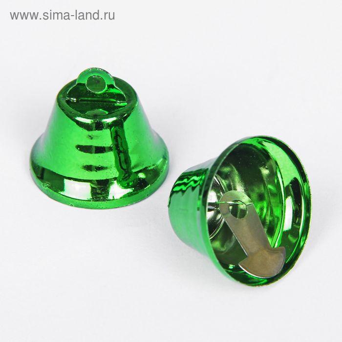 Колокольчик, набор 2 шт, размер 1 шт 3 см, цвет зеленый