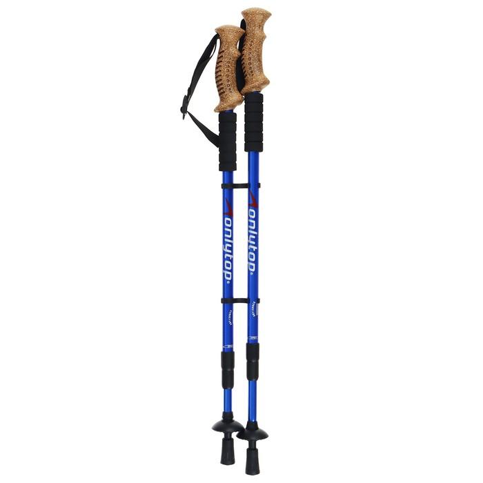 Палки для скандинавской ходьбы, телескопич, 3х секц, до 135 см (пара 2 шт), цвета микс