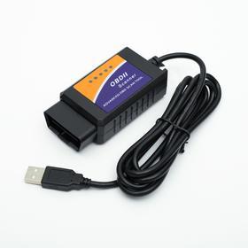 Адаптер для диагностики авто ОВD II, USB, провод 140 см.