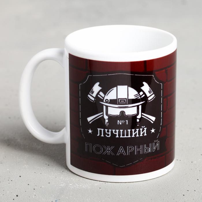"""Кружка """"Лучший Пожарный"""""""