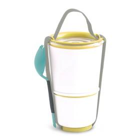 Ланч-бокс Lunch Pot желтый, 300 мл, 550 мл
