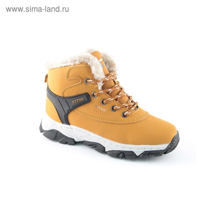 Ботинки детские арт. C02-3 (оранжевый) (р. 31)