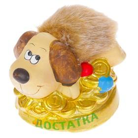 "Керамика фигурка ""Пёс на деньгах"" 4х6х7 см в Донецке"