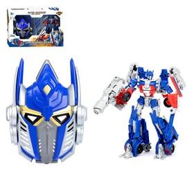 Игровой набор с оружием и маской «Трансформер Защитник», световые и звуковые эффекты