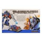Игровой набор с оружием и маской «Защитник», трансформируется, световые и звуковые эффекты - фото 105502449