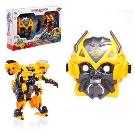 """Play set with gun and mask """"Transformer Autobot"""", light and sound effects"""