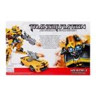 Игровой набор с оружием и маской «Автобот», трансформируется, световые и звуковые эффекты - фото 105502461