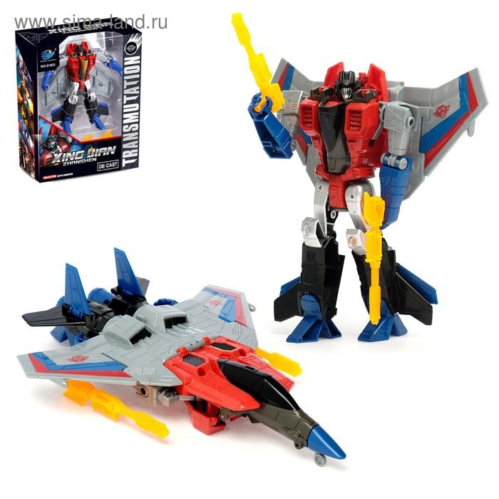 Робот-трансформер «Авиабот» металлический