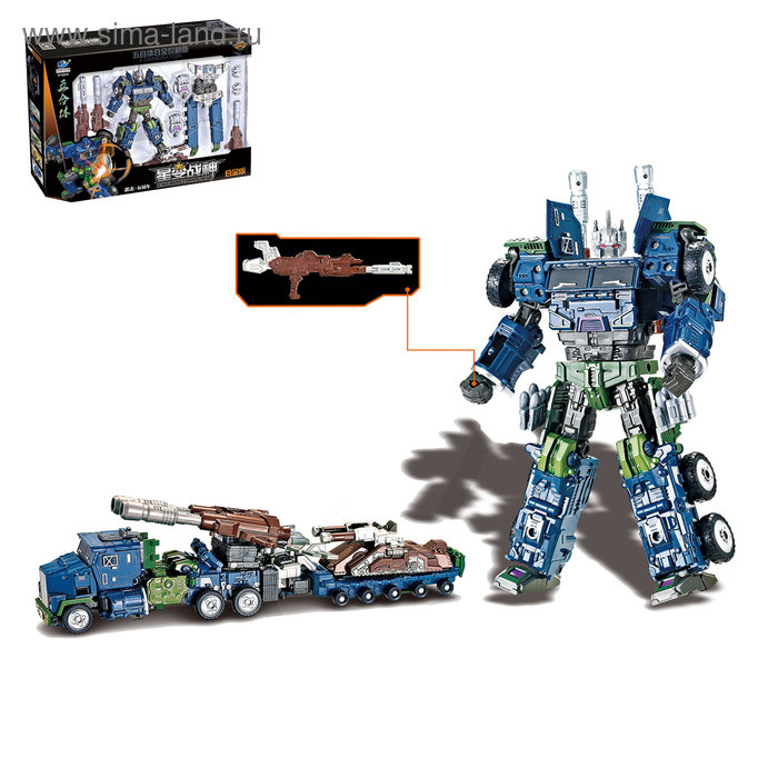 """Робот-трансформер металлический """"Автобот"""", с оружием и прицепом"""