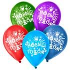 "Balloon 12"" ""happy New year!"", set of 25 PCs, MIX"